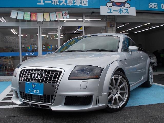 cars.jp